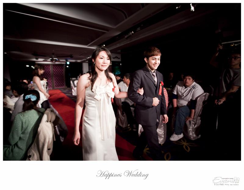 [婚禮攝影] 威智&佳慧  婚禮紀錄_0215