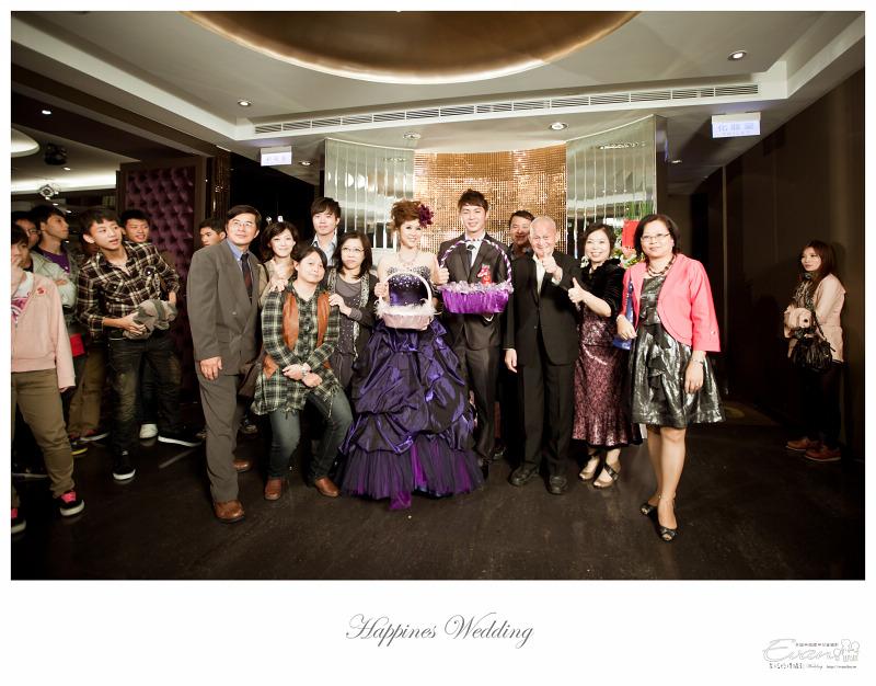 [婚禮攝影] 威智&佳慧  婚禮紀錄_0363