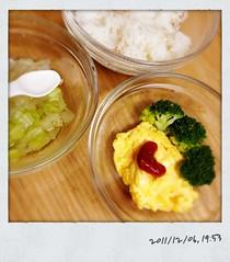 とらちゃんの晩御飯(2011/12/6)