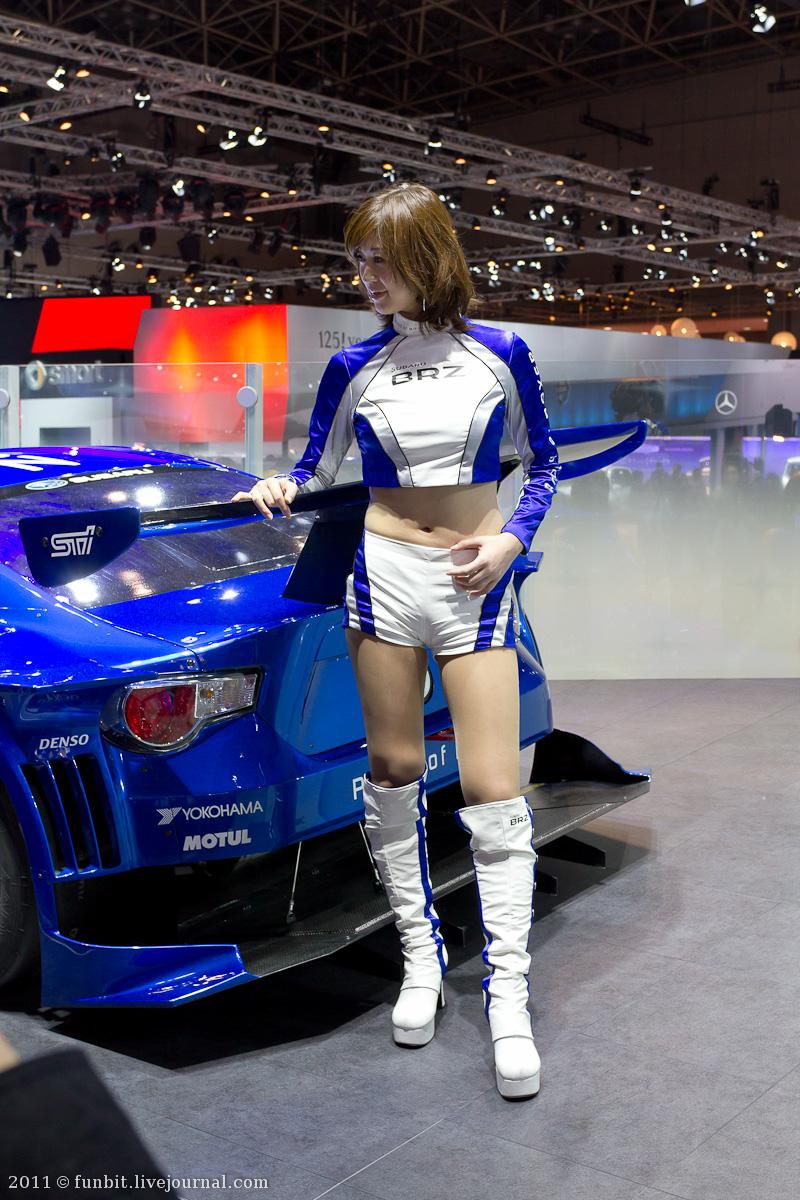Motor Show - Girl