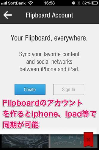 flipboard1-11