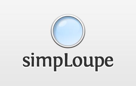 simploupe_prbox