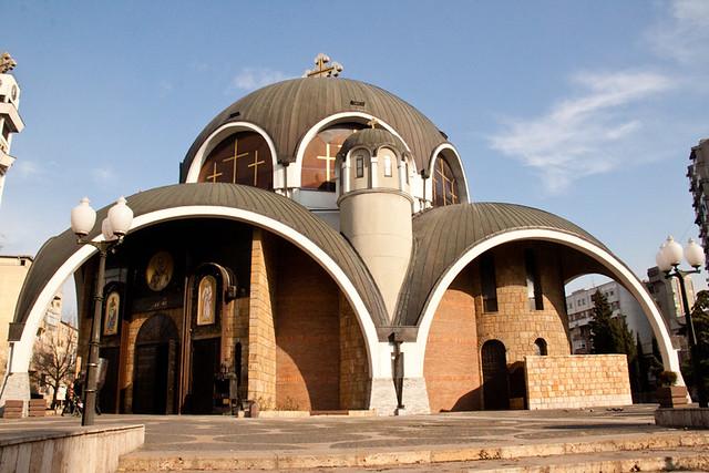 Sveti Kliment Ohridski Skopje