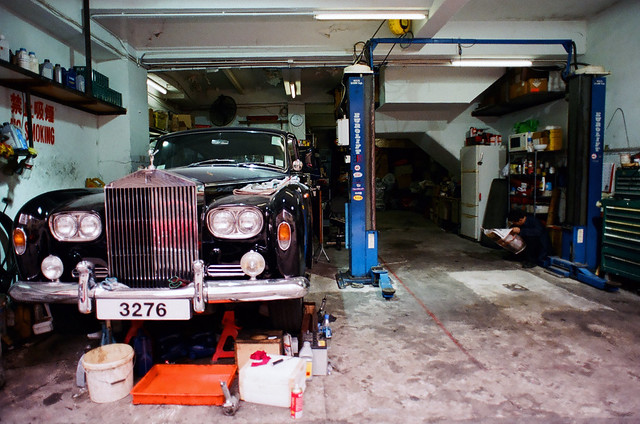 Hong Kong Car Repair Shop