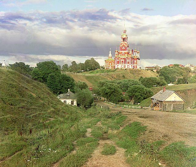 С.М. Прокудин-Горский
