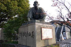 Samurai Takayama Hikokuro