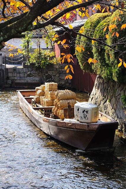 高瀬川 一之船入