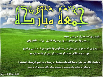 ������ ������ ���� ������ 2012 6558407597_e3a2920877.jpg