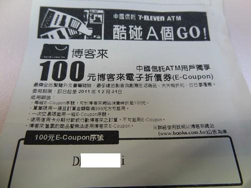 DSC06901