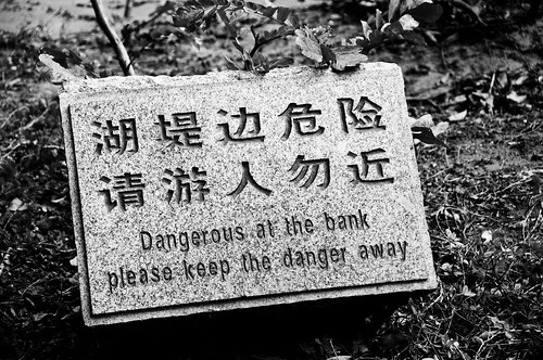Keep the danger away