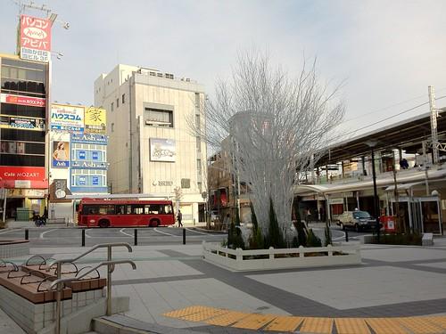 Oshogatsu