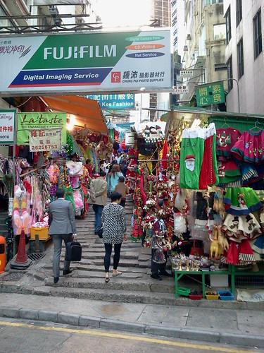 香港 中環 石板路