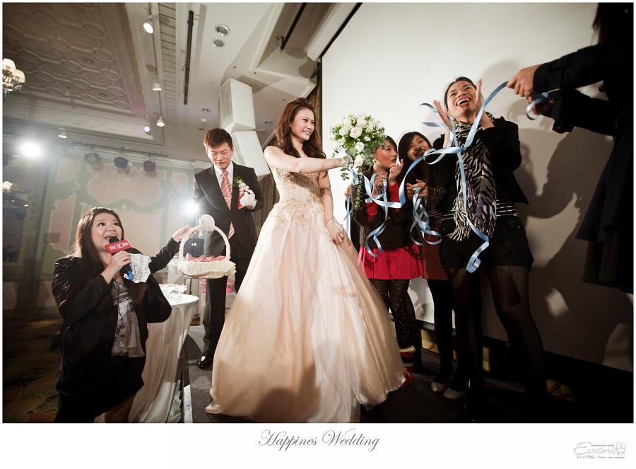 婚禮紀錄 緯洋&純華 _0125