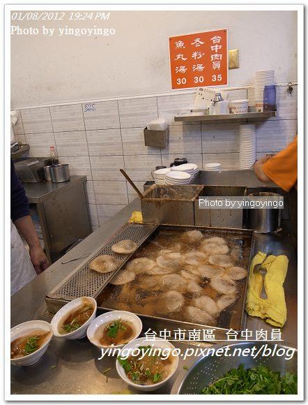 台中南區_台中肉員20120108_R0050362