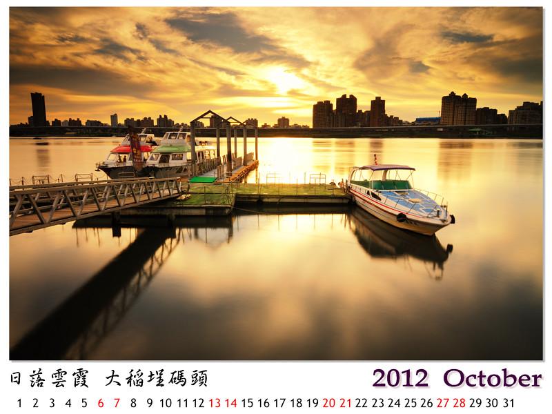 2012 10月_000