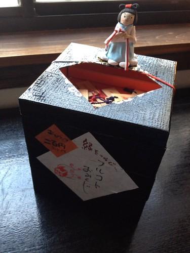 フルコトおみくじ-02
