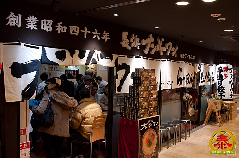 DAY-1-吃-長濱NO.1-14