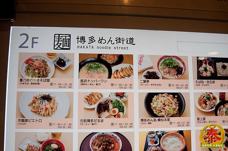 DAY-1-吃-長濱NO.1-16