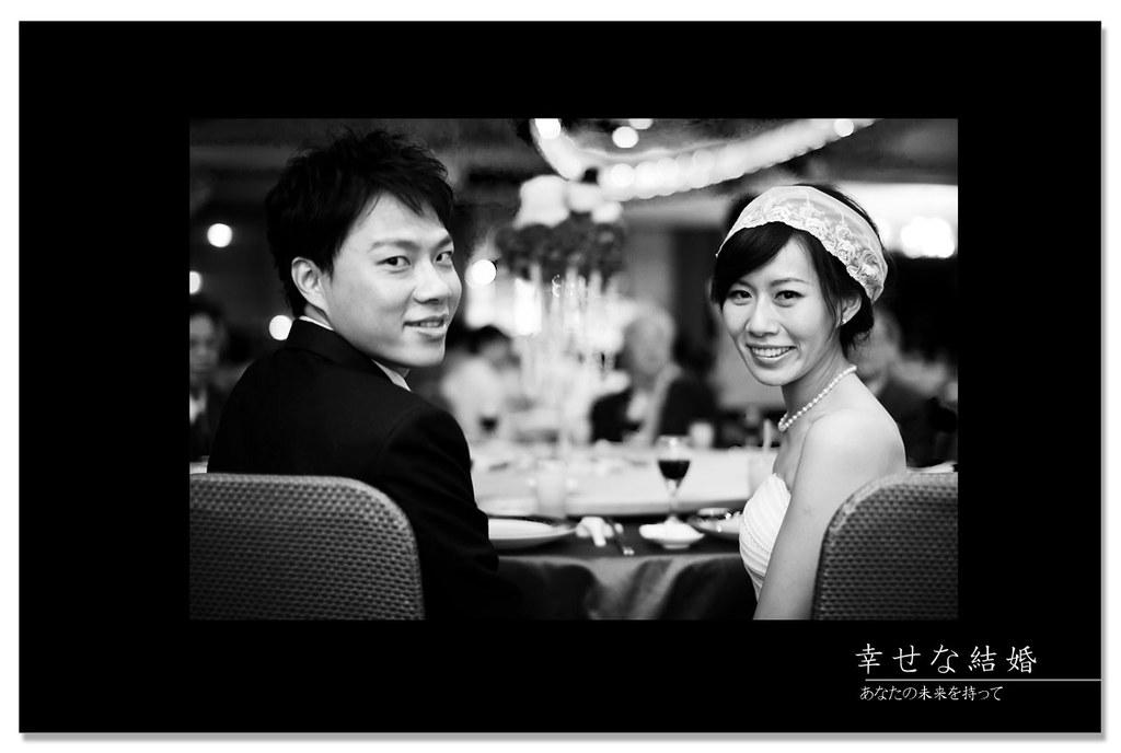 歸隊 浩迪&詩瑾 婚宴紀錄....