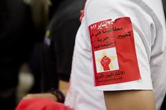 Revolutionary Socialist Sticker ملصق الاشتراكيين الثوريين