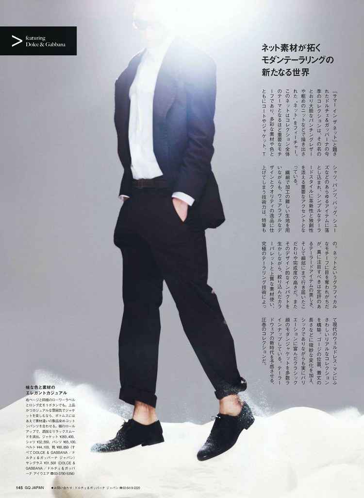 Tim Meiresone0034(GQ Japan106_2012_03)