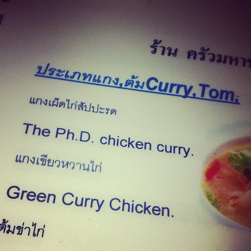 The most smartest chicken curry in Mae Hong Son:
