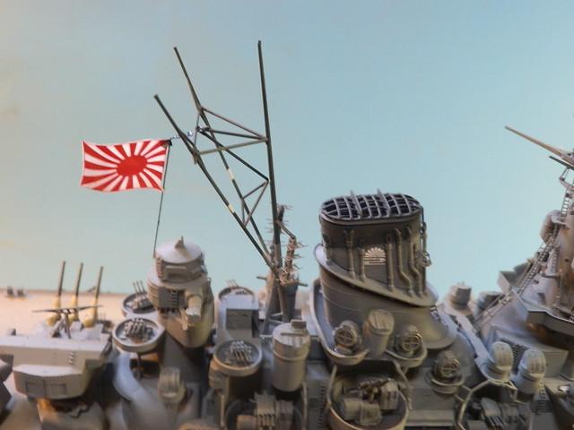 Yamato 203