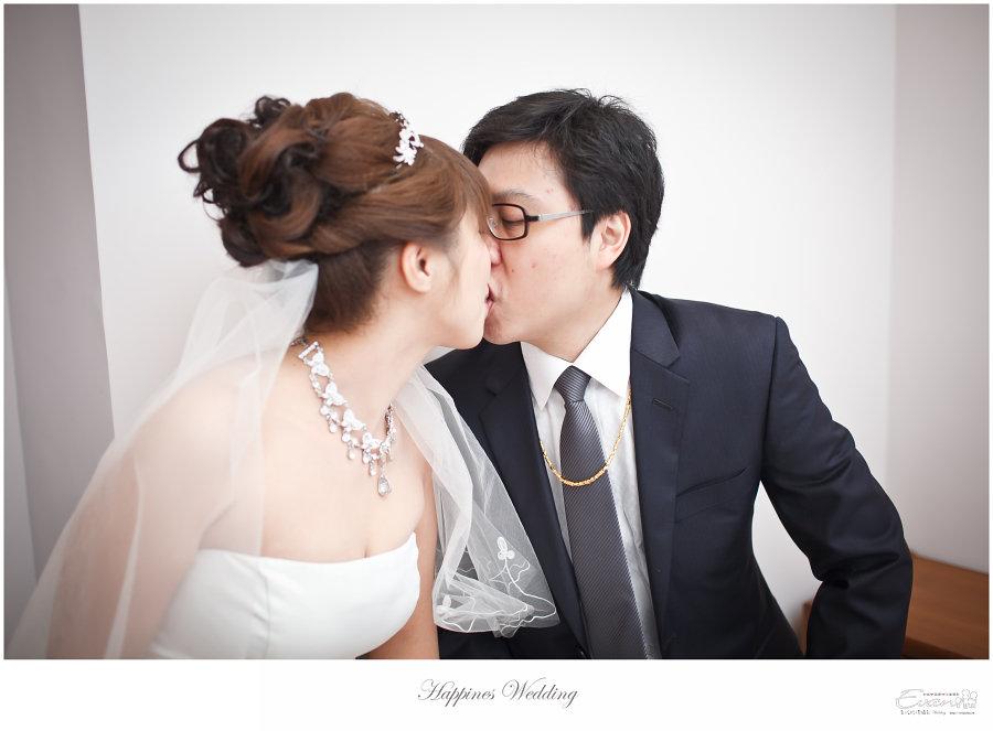 婚禮紀錄 婚禮攝影_0137