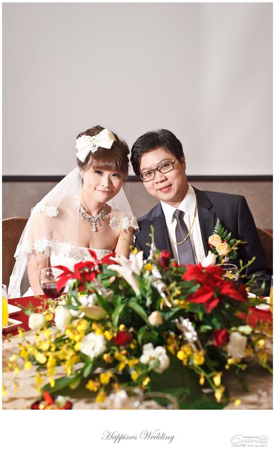 婚禮紀錄 婚禮攝影_0178