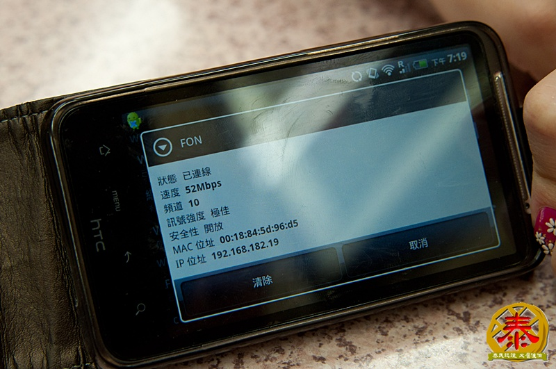 DAY-1-食-中華大八  (5)