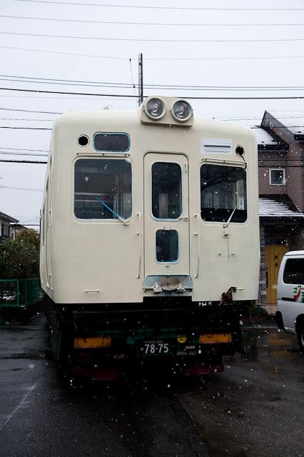 小田急電鉄 5200形 5255F クハ5555 廃車解体搬出