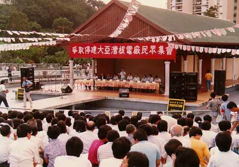 hk_demonstration
