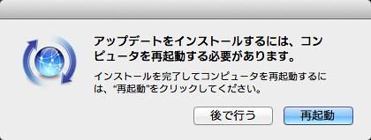 スクリーンショット 2012-02-05 13.15.51
