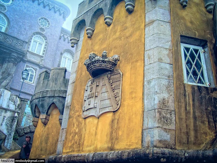 Castle Pena #5