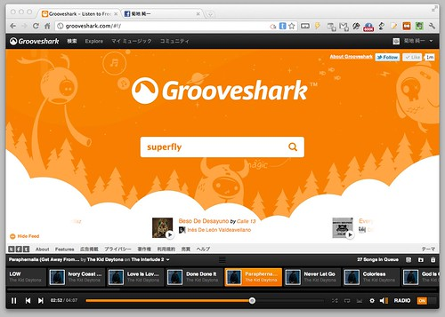 Grooveshark - Listen to Free Music Online - Internet Radio - Free MP3 Streaming-4