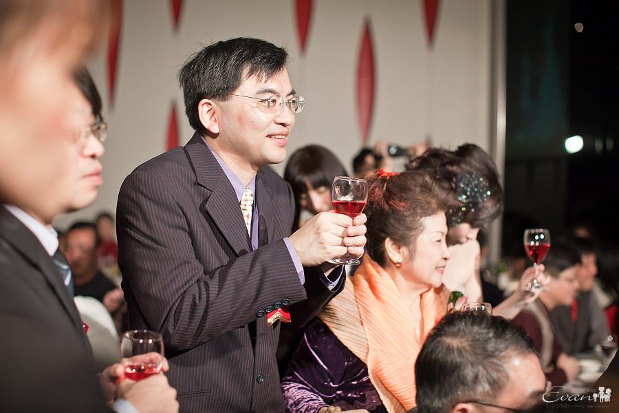 2011-12-25-20-40-38_01658