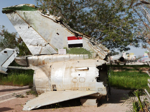 Egyptian Sukhoi-7 tail