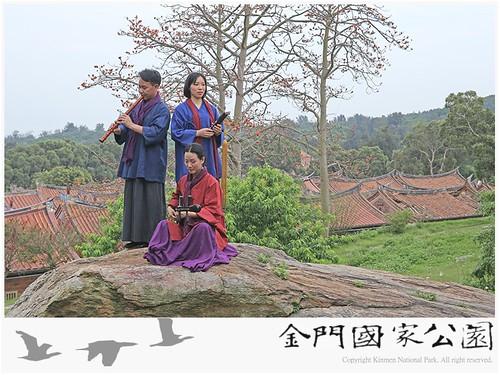 105金門國家公園南管表演報名記者會-01