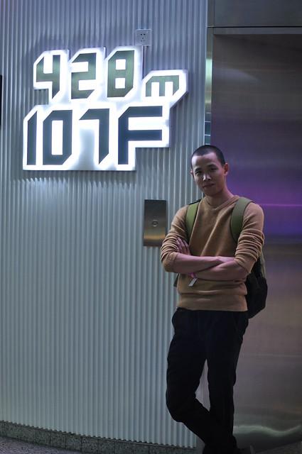 广州塔 107F