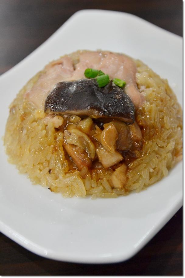 Lo Mai Kai (Glutinous Rice)