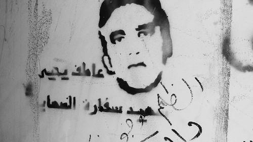 Graffiti - Atef yehia