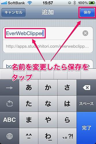 webcliper1-7