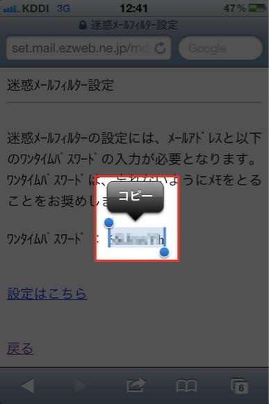 IMG_0296-3