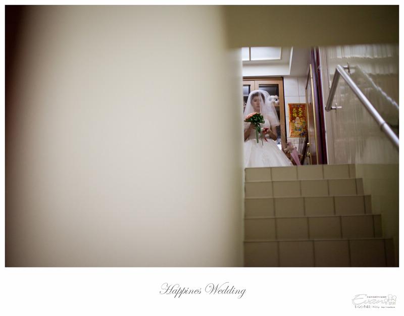 [婚禮攝影] 威智&佳慧  婚禮紀錄_0092