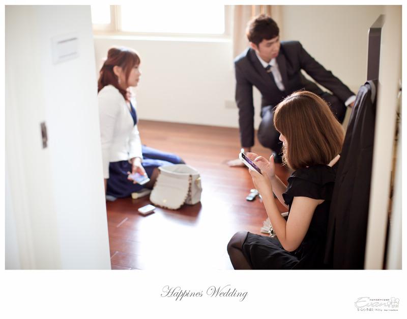 [婚禮攝影] 威智&佳慧  婚禮紀錄_0149