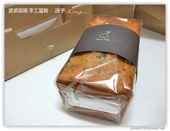 波波諾諾 手工蛋糕 20