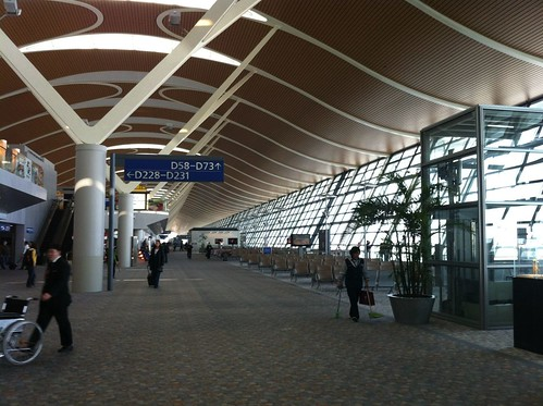 PVG Airport