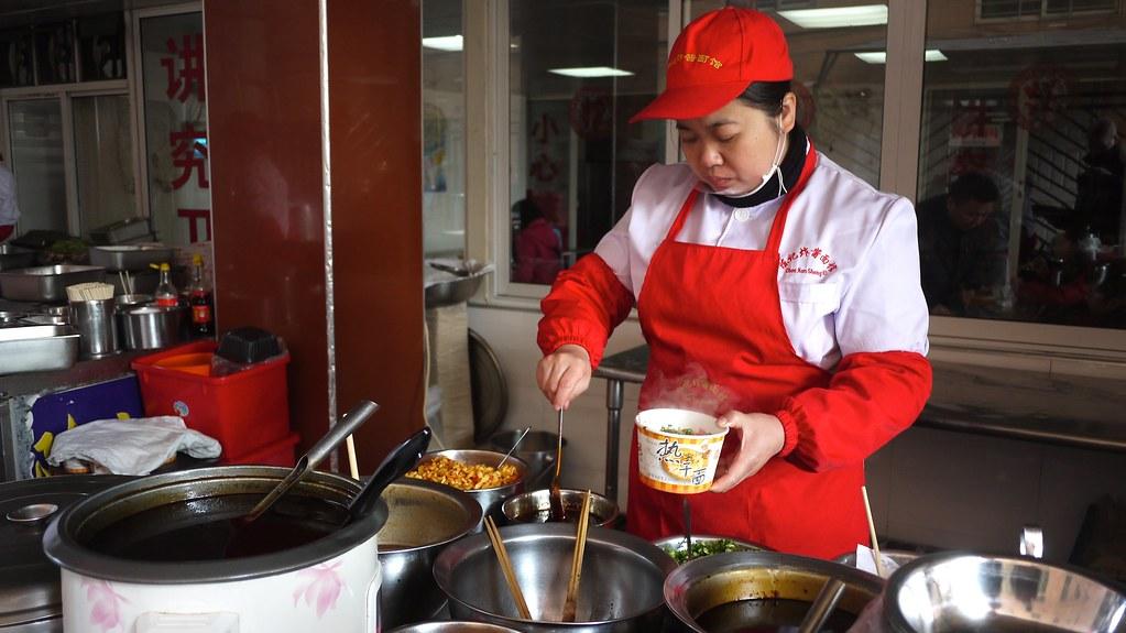 Re Gan Mian Woman
