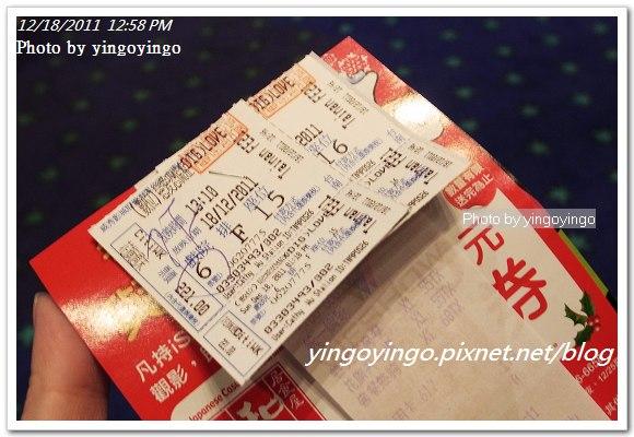 台南市_威秀20111218_R0049809