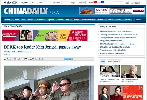 The US version of the China Daily has a more balanced headline than the China paper version